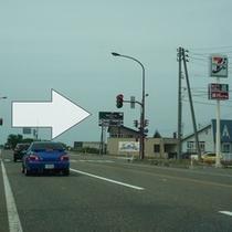 [妙高高原ICから②]国道18号線沿いの2つ目の看板(セブンイレブンさんが右手にある交差点)を右折。
