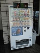 大塚製薬 自販機