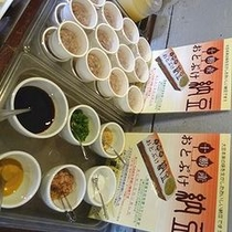 朝食風景02