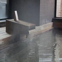 アルカリ性単純泉のやさしい温泉