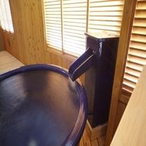 ◆男性大浴場壷湯