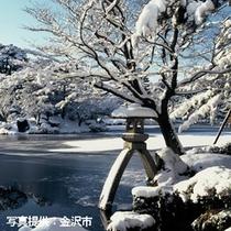 雪化粧した、兼六園のことじ灯籠。散策の際はお足元にご注意くださいね。