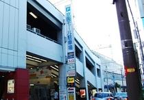 【京阪モールTIMES駐車場】