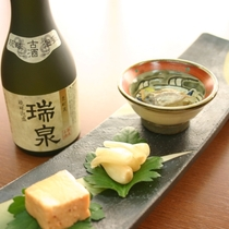 祇園/ほろ酔いセット(泡盛)