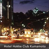 熊本城を望む夜景