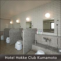浴場カラン
