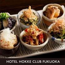「郷土の味めぐり」2、3月限定。京都郷土料理「京のおばんざい」