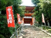 和歌の浦「紀州東照宮」古くから訪れる旅人を魅了する景観のなかに史跡が点在する観光名所