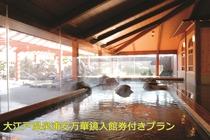 ◆【浦安万華鏡】チケット付ご宿泊プラン◆
