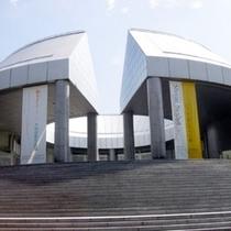 広島現代美術館