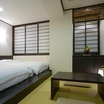 ■特別和洋室