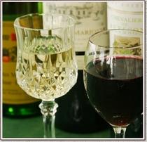 グラスワインのサービスつき