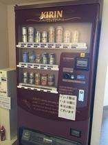 自動販売機(2、4階はアルコール類。1、3、5階はソフトドリンク)です!