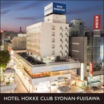 ホテル外観(夕景)