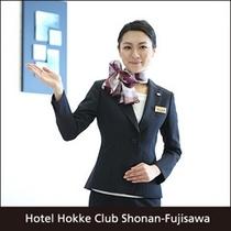 ようこそホテル法華クラブ湘南・藤沢へ