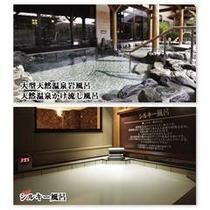 湯の華(風呂2)