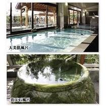 湯の華(風呂3)