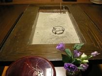 囲炉裏ダイニングテーブル