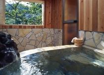 草庵客室風呂