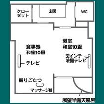 【本館】桃青・宗房(半露天風呂付き客室)