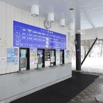 *蔵王ワールドスキー場/リフトをご利用のお客様はこちらでチケットをお買い求めください。
