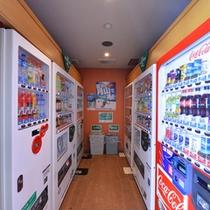 *自動販売機/お飲み物はこちらで販売いたしております。お酒もございます!