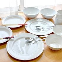 *全客室に調理器具と食器類を完備!ご自由にご利用下さい。