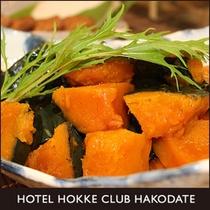 北海道産かぼちゃの煮物