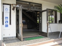 当館入り口