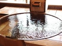 貸切風呂〜新生の湯〜