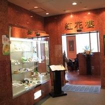 朝食会場 最上階「中国料理 紅花楼」