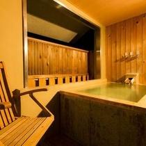 本館・菊の時季フロア「菊万葉」(半露天風呂タイプ)の温泉イメージ
