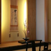 本館・菊の時季フロア「菊万葉」(内風呂付きタイプ)しつらえ一例