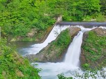 【ピョウタンの滝】ダムの決壊でできた珍しい滝です
