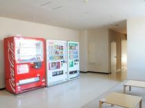 【パブリックスペース】自動販売機も設置しております