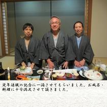 【お客様の声】鳥取県からお越しのお客様