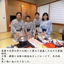【お客様の声】兵庫県 姫路 Y・O様