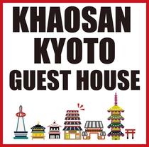 カオサン京都ゲストハウスへようこそ!