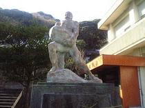 河津三郎像