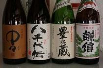 焼酎&日本酒