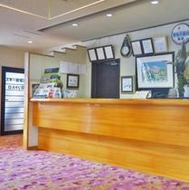 *フロント/旅館みさわへようこそ!こちらで宿泊のお手続きをお願いします。