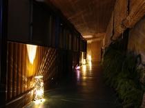 渡り廊下(ランプ2)
