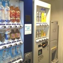 館内自動販売機・製氷機