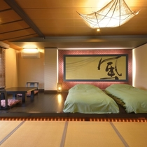 和モダン客室の一例