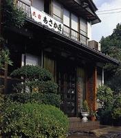 土肥温泉 民宿あさか荘のイメージ
