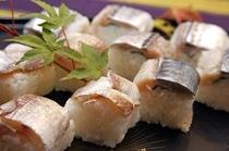 【鮨処館山】旬魚の押し寿司