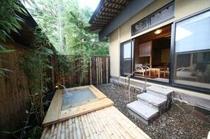 西棟客室露天風呂(一例)