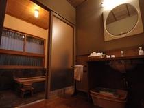 客室内風呂 洗面所 清潔さをモットーに