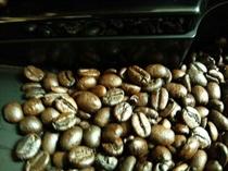 コーヒー豆 1杯・1杯挽きたてをお出しします