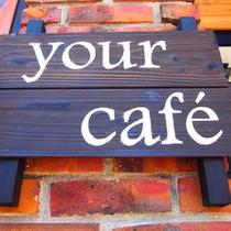 ご朝食は隣のカフェ「your cafe」にてご提供いたします。